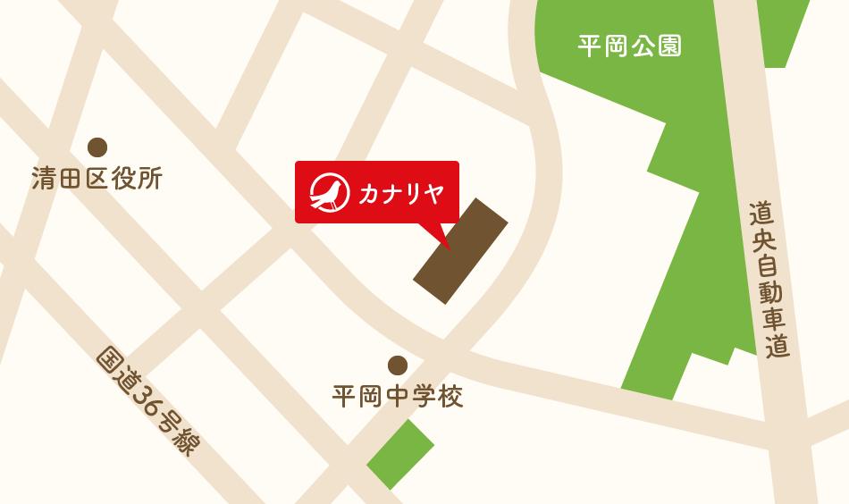 カナリヤ 平岡店 地図