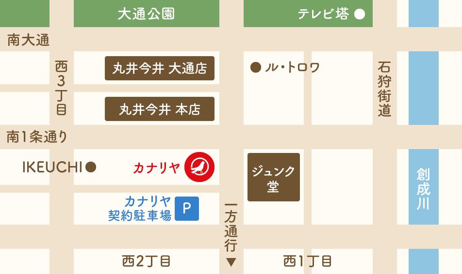カナリヤ 札幌本店 地図