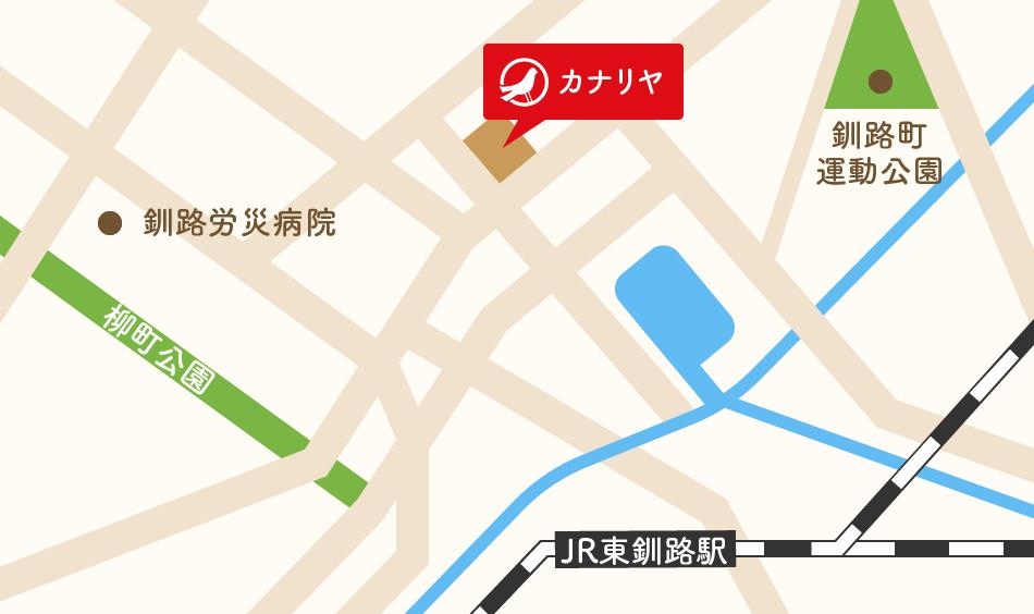 カナリヤ 釧路店 地図