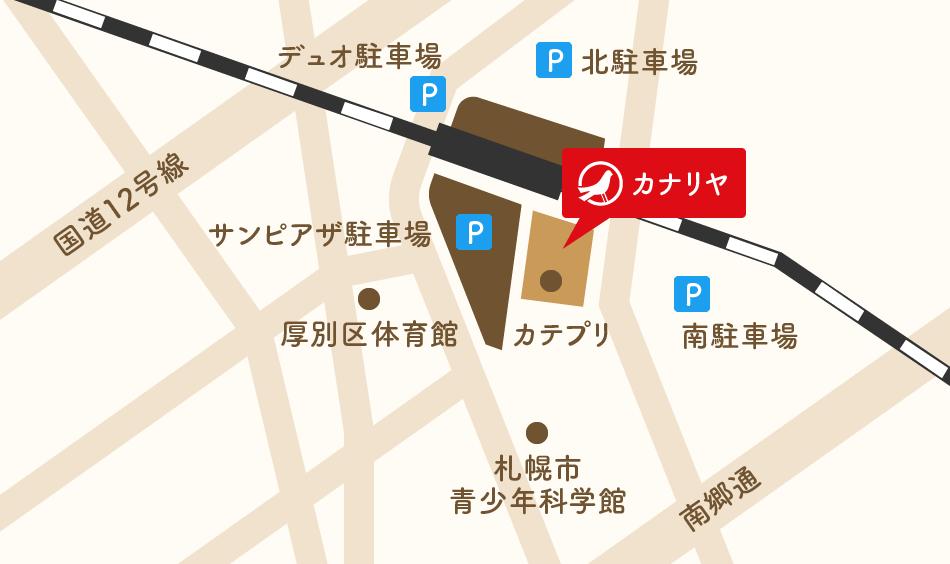 カナリヤ 新さっぽろ店 地図
