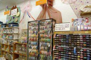 りぼん・テープ