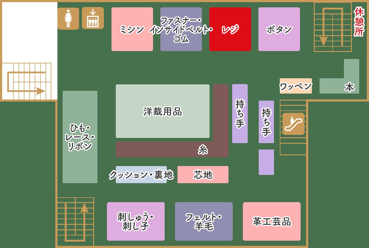 カナリヤ本店 3F