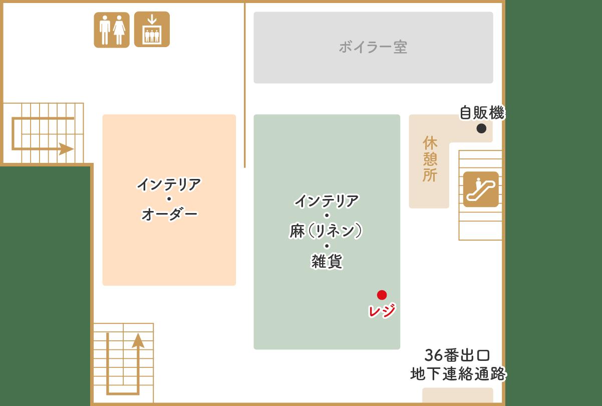 カナリヤ本店 B1F