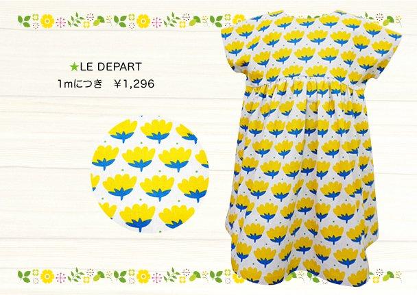 LE DEPARTの画像