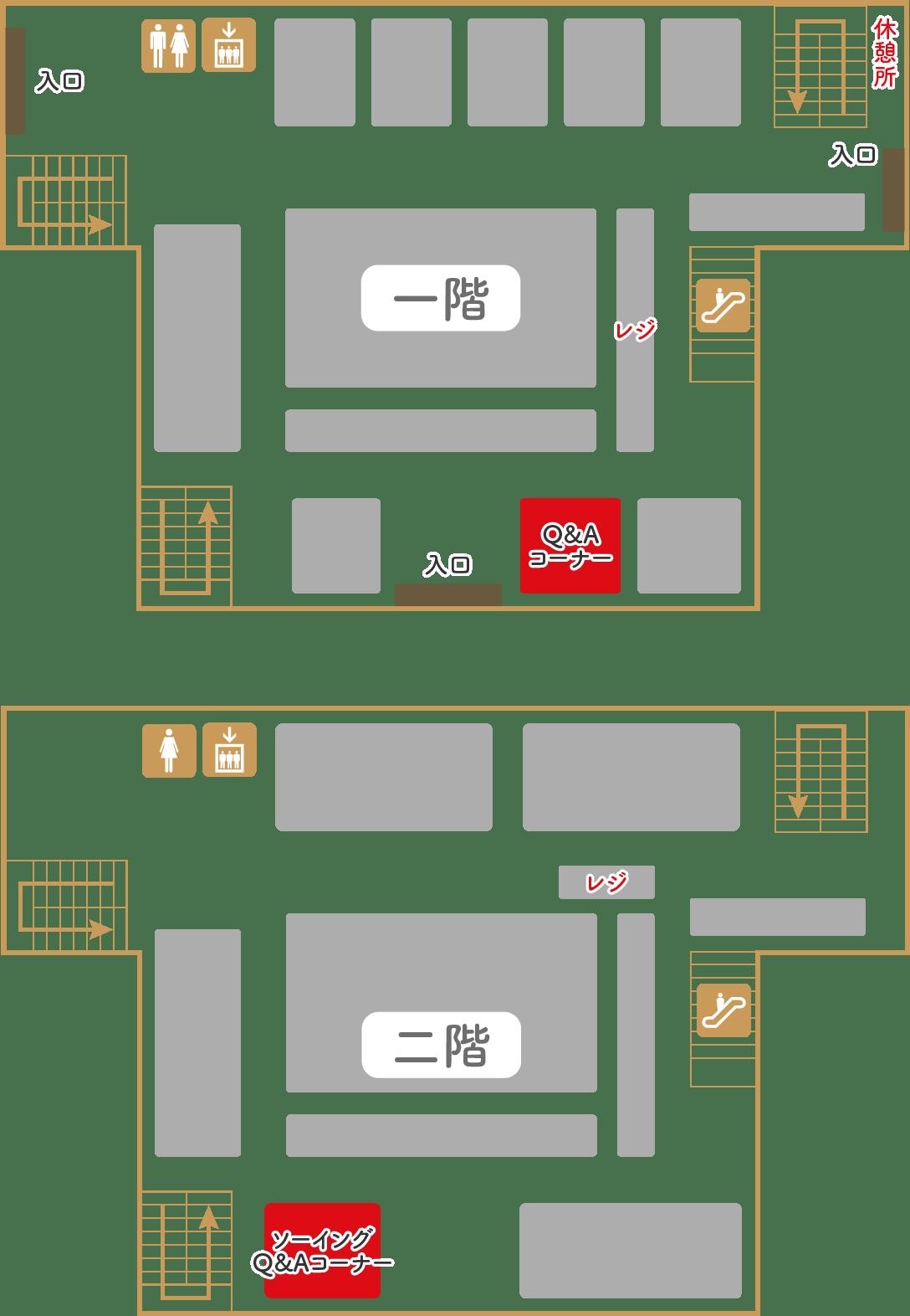 ソーイングQ&Aコーナー マップ