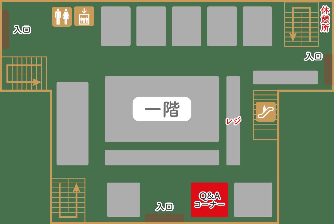 カナリヤソーイングスペース マップ